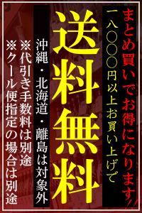 三重県の地酒(日本酒&焼酎)専門酒屋 奥志摩の酒商人べんのや