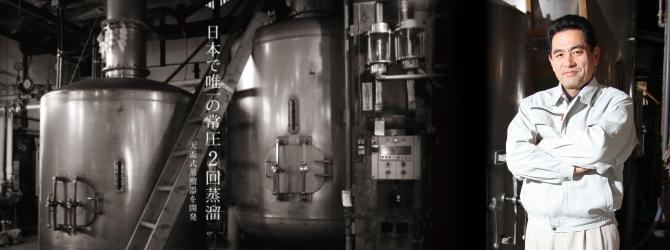 クラフトマン多田 キャンティーブラウン 天盃 麦焼酎 三重県 特約販売店 伊勢鳥羽志摩